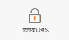 无极2娱乐密码修改