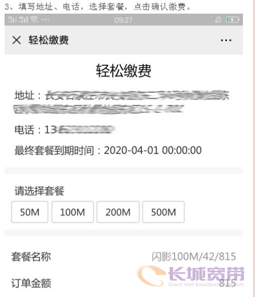 长宽官网宣传图片